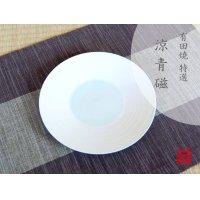 Ryo seiji Medium plate (18.5cm)