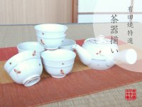 Akane-so Tea set (5 cups & 1 pot)