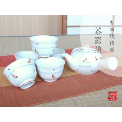 [Made in Japan] Akane-so Tea set (5 cups & 1 pot)