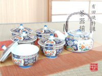 Genroku Tea set (5 cups & 1 pot)