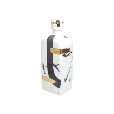 [Made in Japan] Zebra kinsai Bottle