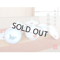 Nogiku Tea cup set (5 cups)