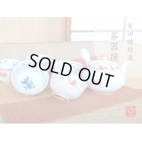 Nogiku Tea set (5 cups & 1 pot)