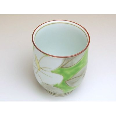 Photo2: Kuchinashi (Green) Japanese green tea cup