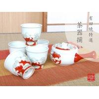 Hana gokoro Tea set (5 cups & 1 pot)