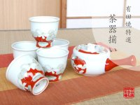 Hana gokoro Tea set (5 cups & 1 pot)