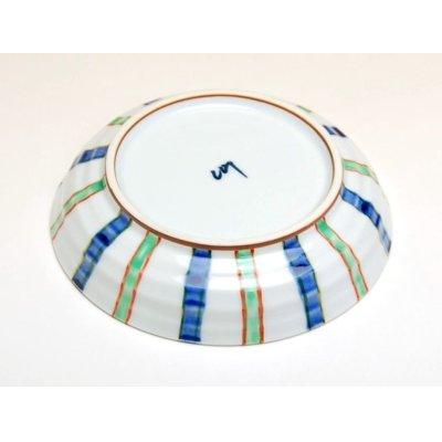 Photo3: Fuchi tokusa Small plate (11cm)