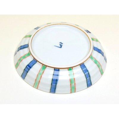 Photo4: Fuchi tokusa Small plate (11cm)