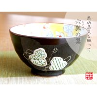 Mubyo shikisai (Green) rice bowl