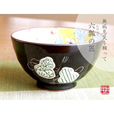 [Made in Japan] Mubyo shikisai (Green) rice bowl