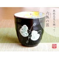 Mubyo shikisai (Green) Japanese green tea cup