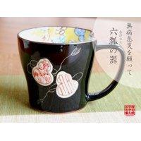 Mubyo shikisai (Red) mug