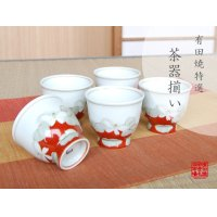 Hana gokoro Tea cup set (5 cups)