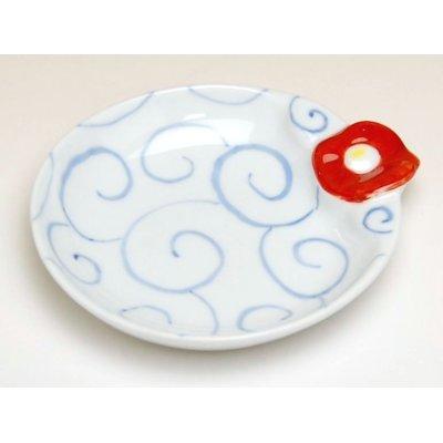 Photo2: Uzu Small plate (11.2cm)