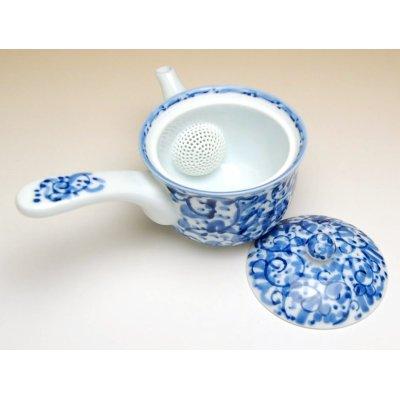 Photo3: Tansai karakusa hime Teapot