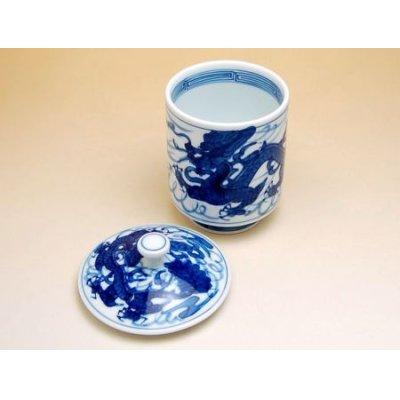 Photo3: Tomi ryu Dragon (Large) Japanese green tea cup