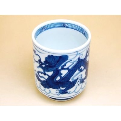 Photo2: Tomi ryu Dragon (Large) Japanese green tea cup