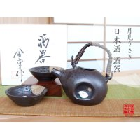 Tsukimi usagi rabbit Sake bottle & cups set (wood box)