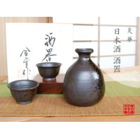 Enka Sake bottle & cups set (wood box)
