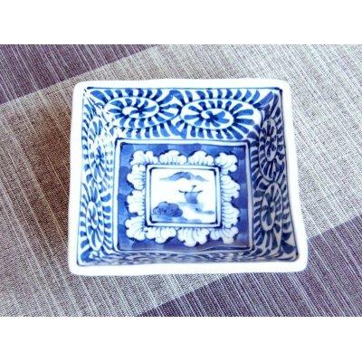 Photo2: Karakusa sansui Small bowl (9.8cm)