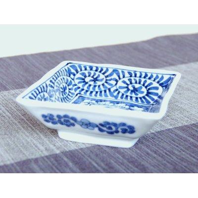 Photo3: Karakusa sansui Small bowl (9.8cm)