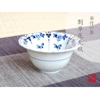 Warisouka usagi rabbit Small bowl (9.7cm)