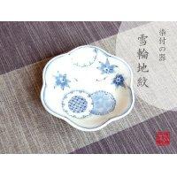 Yukiwa jimon Small bowl (11.5cm)