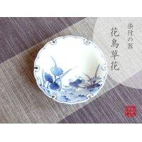 Kacho souka Small bowl (11.2cm)