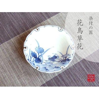 [Made in Japan] Kacho souka Small bowl