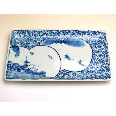 Photo2: Madori sansui Large plate (23.3cm)