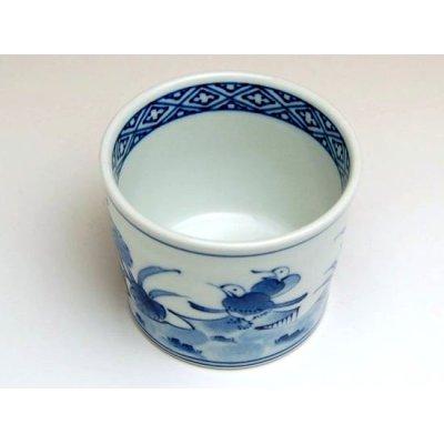Photo2: Kacho souka Cup for soba soup (7.8cm)