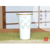 Suisyo hanazume cup