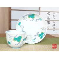 Suisho budou grape (Blue) Cup and saucer