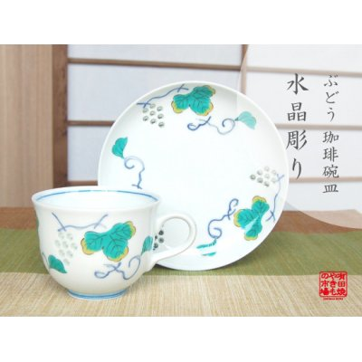 [Made in Japan] Suisho budou grape (Blue) Cup and saucer