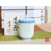 Suisho Seikainami (Small) Japanese green tea cup (wooden box)