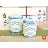 Suisho Seikainami (pair)Japanese green tea cup (wooden box)