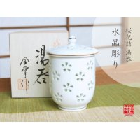Suisho hanazume (Large) Japanese green tea cup (wooden box)