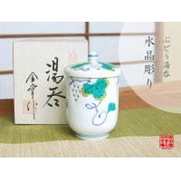 Suisho budou grrape (Small) Japanese green tea cup (wooden box)