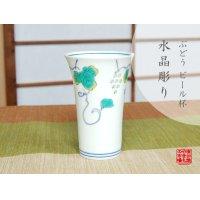 Suisyo budou cup