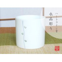 Suisyo heart line (Blue) cup