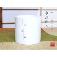 Suisyo heart line (Red) cup