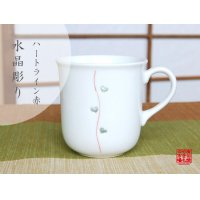 Suisyo heart line (Red) mug