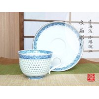 Suisho seikainami Cup and saucer