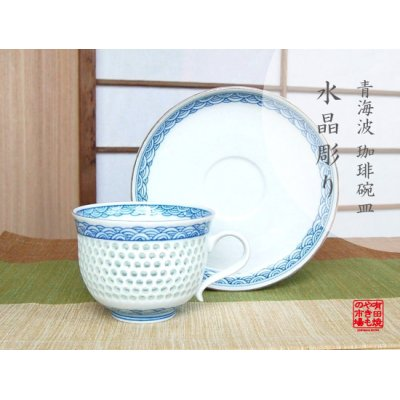 [Made in Japan] Suisho seikainami Cup and saucer