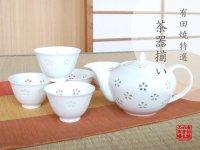 Suisho hanazume Tea set (5 cups & 1 pot)