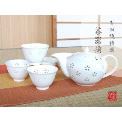[Made in Japan] Suisho hanazume Tea set (5 cups & 1 pot)
