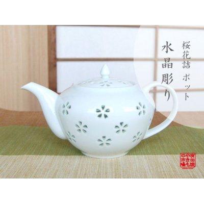 Photo2: Suisho hanazume Tea set (5 cups & 1 pot)