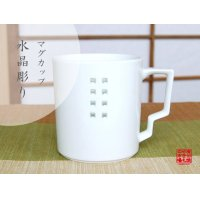 Suisyo Simple mug