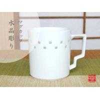 Suisyo Line mug