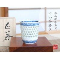 Suisho seikainami SAKE cup (wood box)